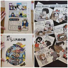 3 Akira Toriyama Replica original Dr Slump Dragon Ball Arale Shonen exhibition