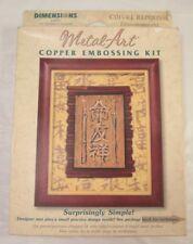 Dimensions MetalArt Copper Embossing Kit Life Friendship Prosperity 63029 New