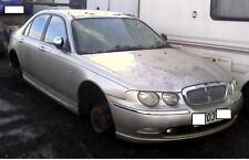 ROVER 75 Connoisseur T, 1.8 Petrol 150bhp: 2003 GOLD: NOW BREAKING FOR ALL PARTS