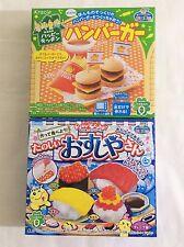 Kracie 2 pcs Japanese DIY making candy kits Happy kitchen popin cooking Sushi