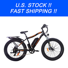 Aostirmotor Electric Fat Tire Bicycle 750W 48V 13Ah Lithium Ion Battery Ebike
