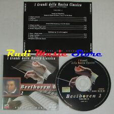 I GRANDI DELLA MUSICA CLASSICA - BEETHOVEN VOL.2