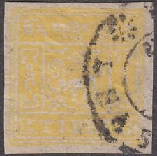 TIBET CHINA ½ tr INSTEAD OF 2/3 tr RARE ERROR OF COLOR USED