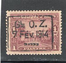 Haiti Scott # 194  - MLH -  F-VF - Type 2 ovpt.