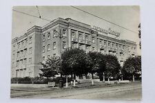 Vintage 1961 Russian Postcard SELIGER Hotel In Kaliningrad