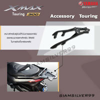 YAMAHA GENUINE XMAX 300 2017 LUGGAGE RACK CARCO BOX CUSHION COVER FAIRINGS