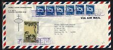 Korea Stamps:  1972 Cover to Marion, NY  USA