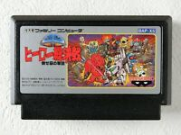 SD Gundam Hero Soukessen NES Banpresto Nintendo Famicom From Japan