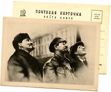 LENINI RUSSIA UNIONE SOVIETICA COMUNISMO BOLSCEVISMO COMUNIST PARTY USSR