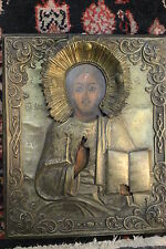 Russian Icon Christ the Pantocrator with oklad, circa 1850