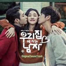 Sweet Stranger and Me O.S.T 2016 Korean KBS2 TV Drama OST CD Sealed K-POP