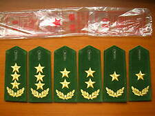 87's series China Armed Police Forces General Soft Shoulder Boards,3 Pair,Set