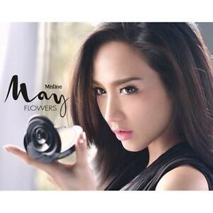 Mistine May Flowers Triple Cover Powder SPF 25 PA++ 10 g.