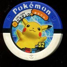 "POKEMON JETON COIN JAPANESE ""COUNTER"" - N° 05-023 PIKACHU"