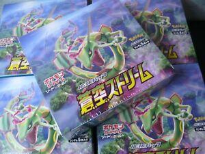 Pokemon Card Game Sword & Shield Blue Sky Stream SOKU BOX Expansion Pack DHL
