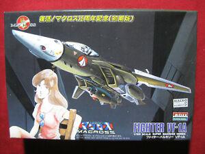 Macross VF-1A Fighter Valkyrie 1/100 Model Kit Arii Vintage Robotech +Figure 12