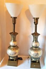 Mid Century Modern Torchiere Diffuser Table Lamp Pair Hand Painted Brass