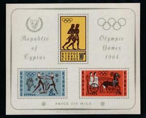 CYPRUS 243a MINT NH, OLYMPICS SOUVENIR SHEET