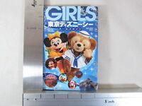 TOKYO DISNEYSEA Girls Guide 2011 w/Poster Sticker Book Japan Disney Resort KO*
