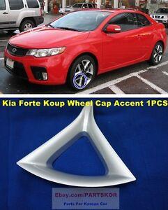 For 2009 - 2013  KIA FORTE KOUP  Wheel Cap Accent Cover 1 PCS Genuine Parts
