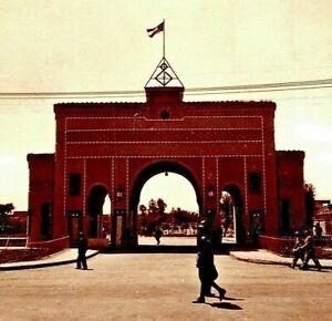 RPPC Baghdad Iraq Archway To the Ministry of Defence 1950s Eldorado Studio UNP