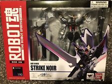 Bandai Gundam Wing Robot Spirits Strike Noir Action Figure MSIA Lot