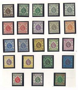 Hong Kong 1921-1937 KGV Multi Script Watermark Set 18 Stamps to $5 MH SG117/32