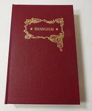 Philatelic literature - Shanghai 1895 Stanley Gibbons Handbook - reprint