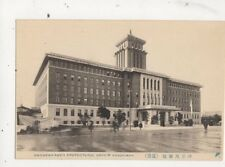 Kanagawken Prefectural Office Yokohama Japan Vintage Postcard 627a