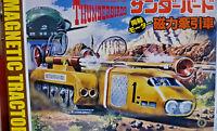 Thunderbirds Recovey Vehicle Magnetic Tractor Motore - Scala 1:72 Aoshima Kit 15
