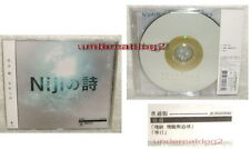 Japan Domoto Tsuyoshi Niji no Uta Taiwan CD -Normal Edition- (Kinki Kids)