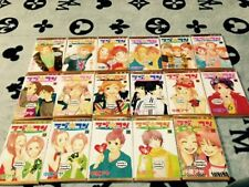 LOVELY COMPLEX LOVE COM Vol.1-17Complete set  japanese ver AYA NAKAHARA manga