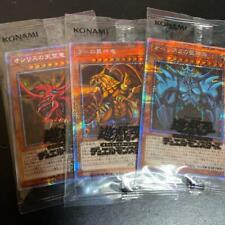 Yu-Gi-Oh Prismatic God Box Ra Sky Dragon Obelisk Card Prismatic Rare set Japan
