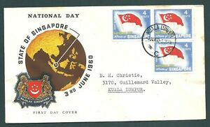 SINGAPORE 1960 National Day illustrated First Day Cover (b)