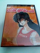 "DVD ""KIMAGURE ORANGE ROAD 1 PRIMERA TEMPORADA"" 2DVD IZUMI MATSUMOTO KOR"