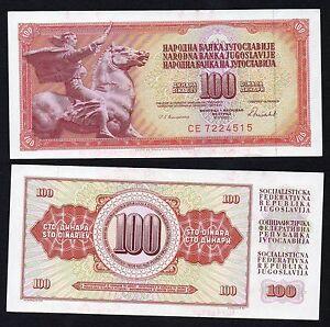 Jugoslavia / Jugoslavije - 100 dinara 1986 SPL/XF  A-02