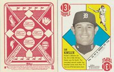 2015 TOPPS HERITAGE '51 IAN KINSLER 2B TIGERS 1951 MINI #33 RED BACK