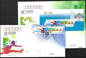 China 2021-19 14th Games of PRC Stamp & S/S FDC 第十四屆運動會