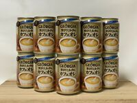GEORGIA COFFEE LUXURY MILK CAFE AU LAIT  | 24 CANS