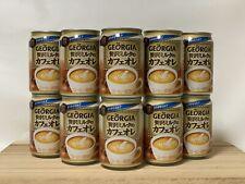 GEORGIA COFFEE MILK CAFE AU LAIT | 10 CANS