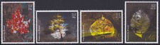 2017 Positively Postal unmounted mint arti stamps Trees x 4