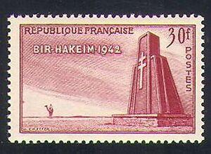 France 1952 Bir-Hakeim/Military/Battles/Monument/Camel/Desert 1v (n34087)