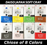 New DAISO JAPAN Soft Clay 8 Color Lot DIY Hand Craft Free Shipping Japan D1