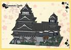 LEGO custom modular building instruction - Kumamoto Castle