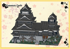 Custom instruction, consisting of LEGO elements - Kumamoto Castle