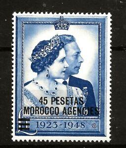 MOROCCO AGENCY (Z-961) SPANISH SG177 45p on £1.00 KEY VALUE FINE MM / MH