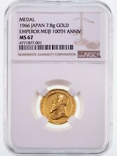 1966 Japan Gold Medal Emperor Meiji 100th Anniversary Graded by NGC as MS-67