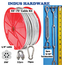 70' Indoor/Outdoor Cable Kit for Baseball Softball Batting Cage