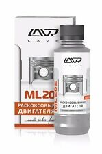 CLEANER carbon from the cylinder-piston group LAVR ML202 Decarbonizer motor 0185