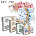 High Quality Acrylic Currency Notes Holders Display Box for Bundle Paper Money